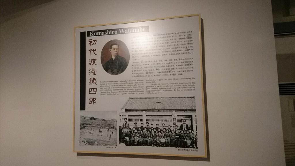 市立函館博物館郷土資料館_b0106766_13102016.jpg