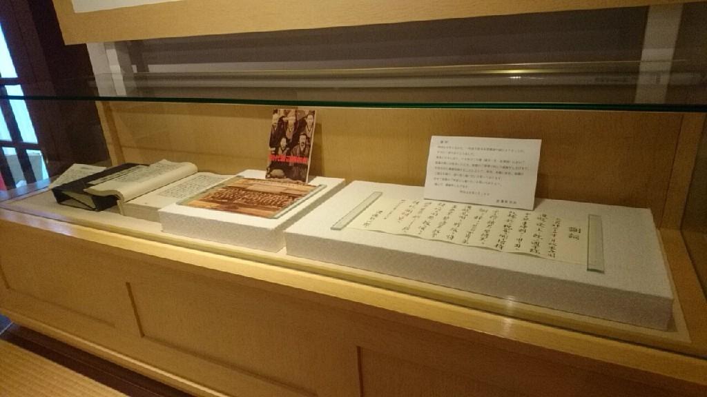 市立函館博物館郷土資料館_b0106766_13102861.jpg