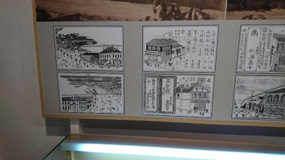 函館観光の際にふらりと寄って。市立函館博物館郷土資料館。_b0106766_13371169.jpg