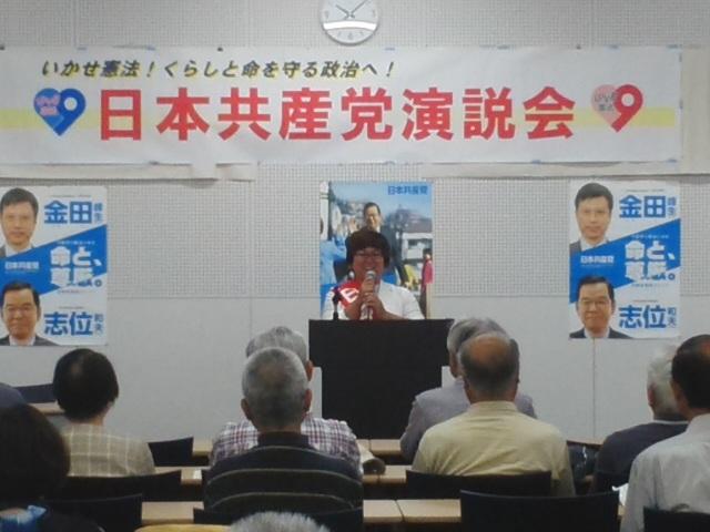 🍙「くらしに希望を」🍙「市民と力あわせ希望と安心の日本に」🌝 金田峰生さんと大野さとみさん 🌝_f0061067_10181782.jpg