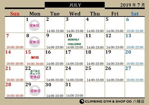 7月カレンダー!!_d0246875_16461006.jpg