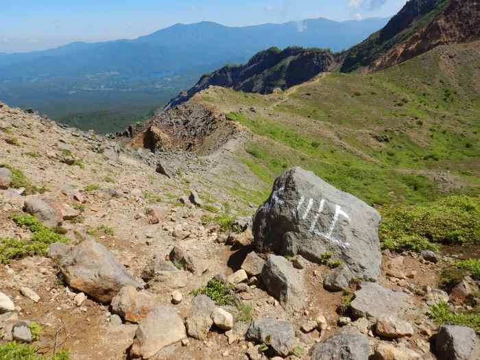 バンダイクワガタ咲く磐梯山へ ~ 2019年6月26日_f0170180_16281764.jpg