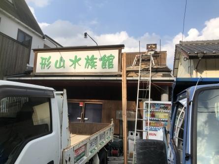 6/29 店長日記_e0173381_16593968.jpg