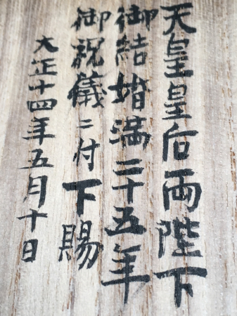 令和元年6月29日 横浜市在住の方(遺品整理品)より店頭持込みにて_a0154482_10400337.jpg