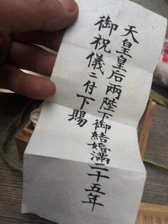 令和元年6月29日 横浜市在住の方(遺品整理品)より店頭持込みにて_a0154482_10403536.jpg