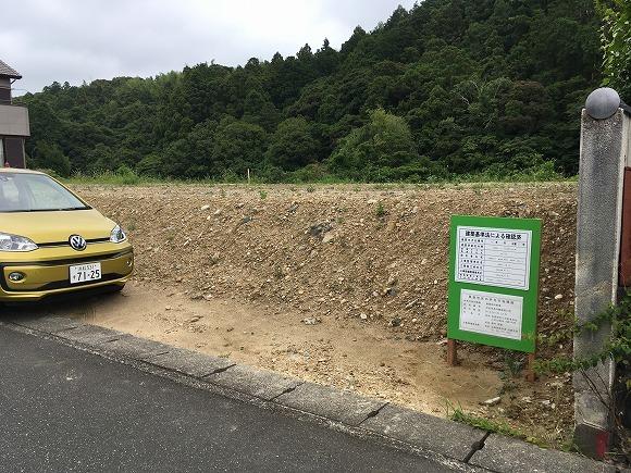 富塚 新川沿いの自然を望む天然素材の家 ★挨拶回り_d0205883_15372071.jpg