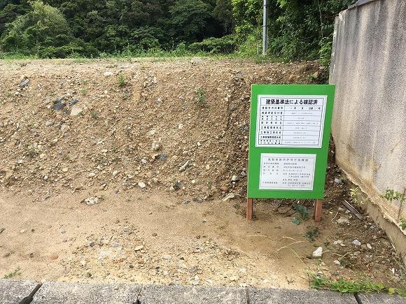 富塚 新川沿いの自然を望む天然素材の家 ★挨拶回り_d0205883_15372557.jpg