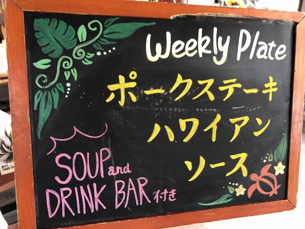Aloha Table@大崎_b0400788_12131014.jpg
