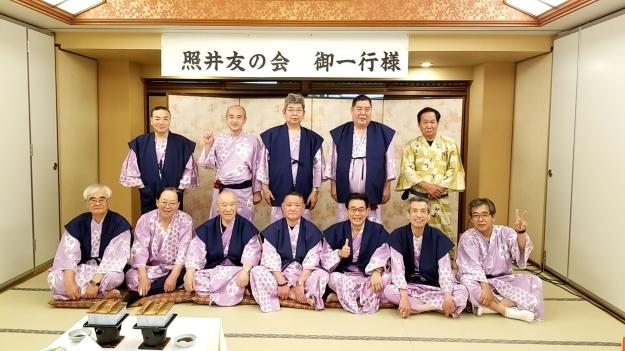 今日は照井友の会の旅行です_e0119092_18084651.jpg