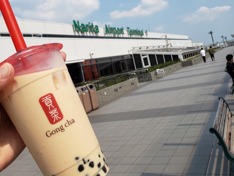成田空港ターミナル1にゴンチャがオープン!_e0161692_17083609.jpg