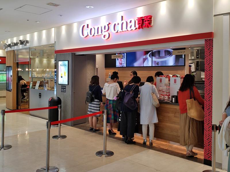 成田空港ターミナル1にゴンチャがオープン!_e0161692_17083617.jpg