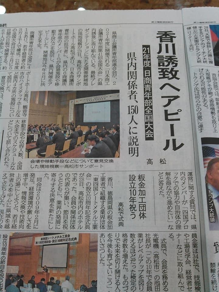高松市_f0150893_20215215.jpeg