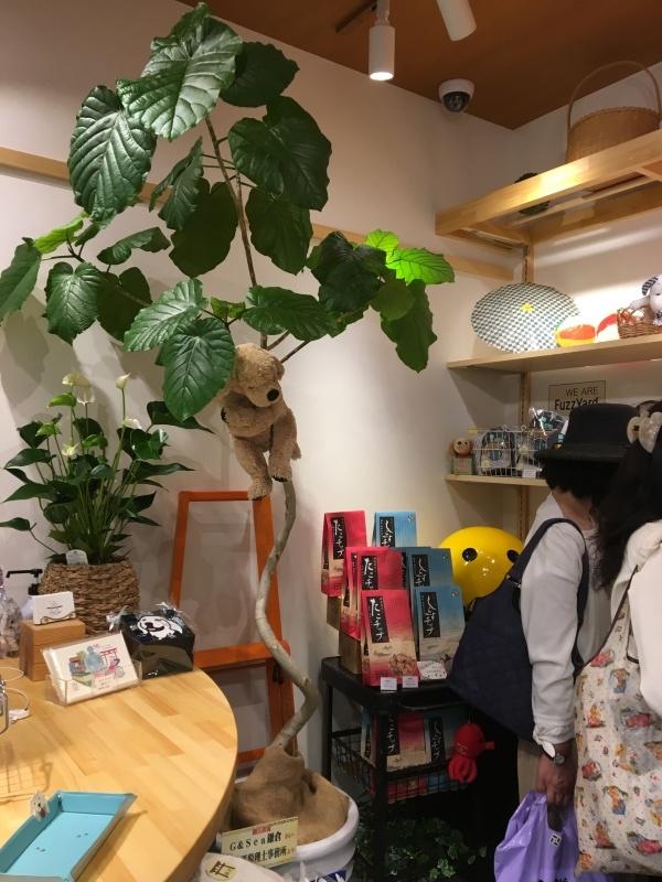G&Seaさん 鎌倉小町通り店_b0275998_22435681.jpeg