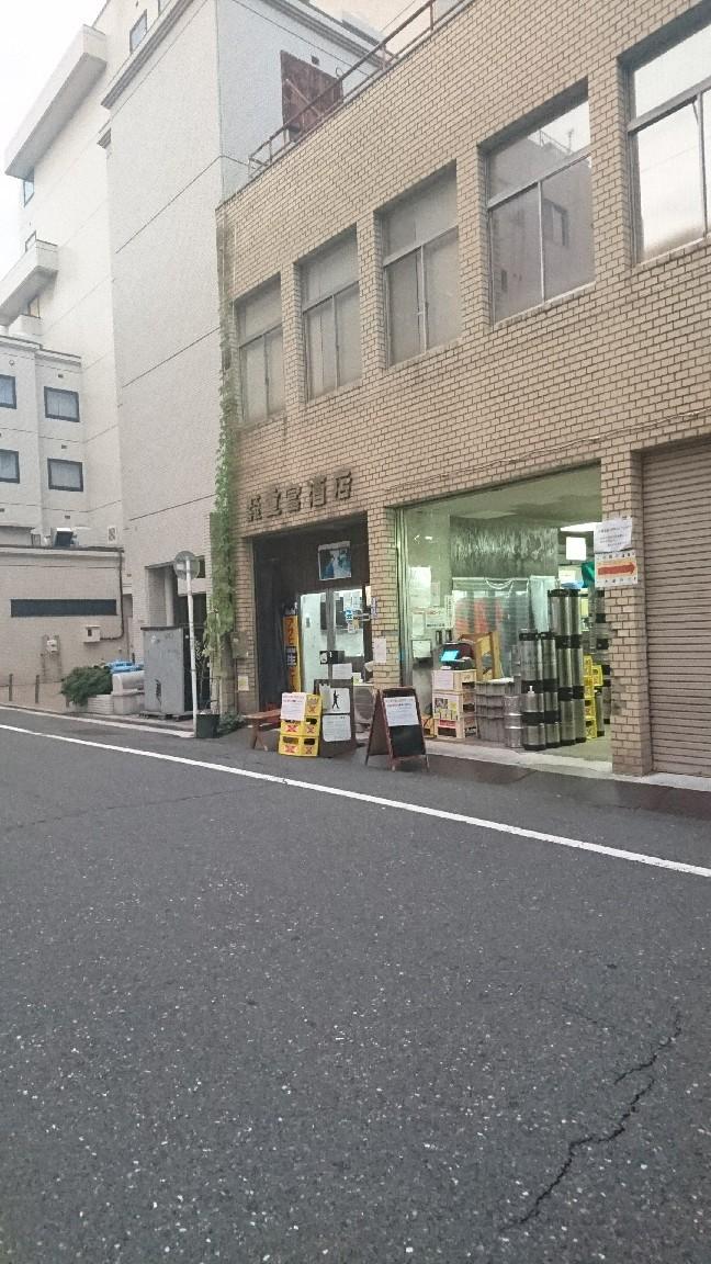 ハルカヨコ広島呑み歩きの旅。_b0334704_22573501.jpg