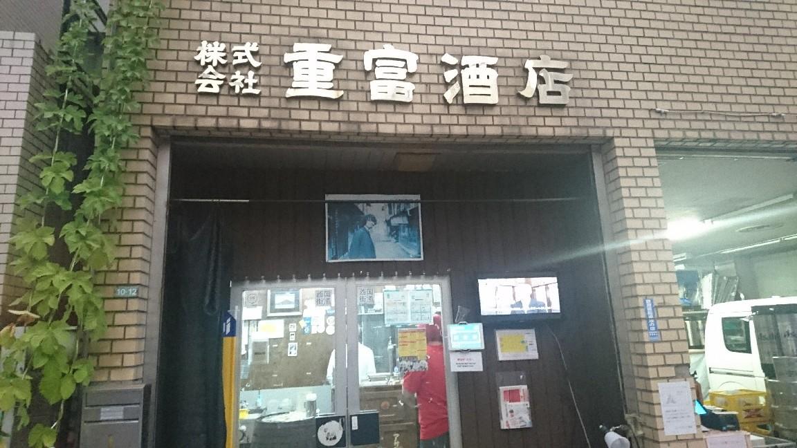 ハルカヨコ広島呑み歩きの旅。_b0334704_22573563.jpg