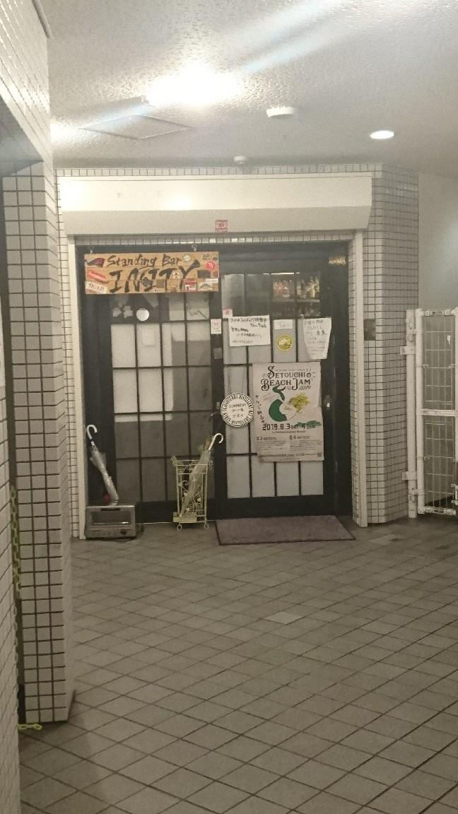 ハルカヨコ広島呑み歩きの旅。_b0334704_23003524.jpg