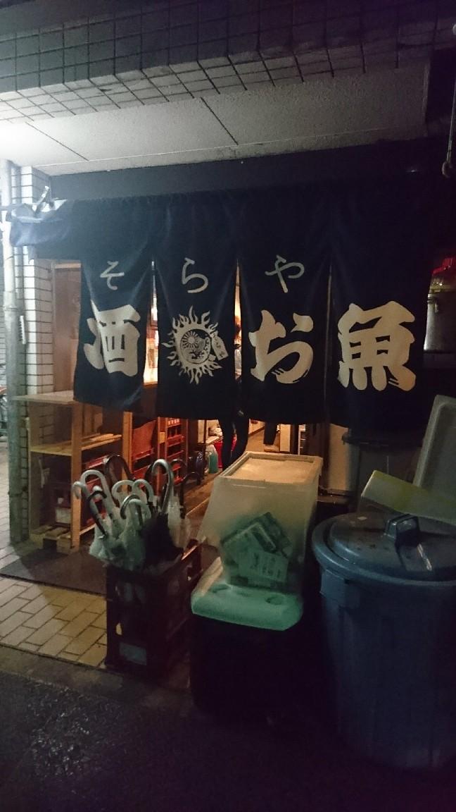 ハルカヨコ広島呑み歩きの旅。_b0334704_23003645.jpg