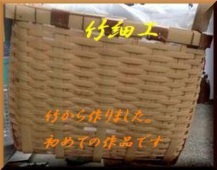 切りの父の入院_c0072816_09301874.jpg