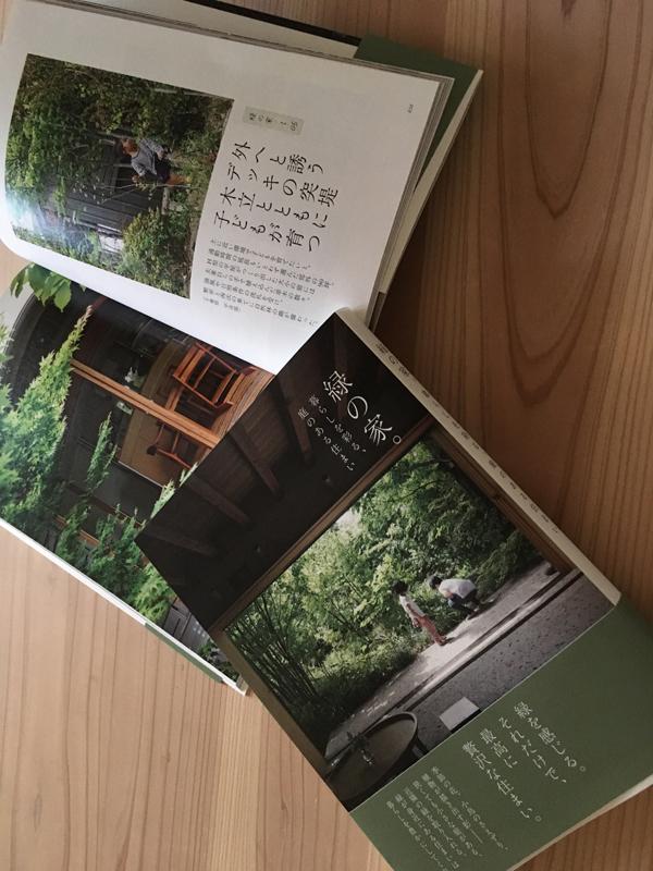 緑の家。-暮らしを彩る庭のある住まい_b0038919_11192374.jpg