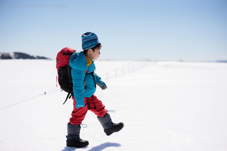 3歳5歳ちびっ子兄弟のスノーハイキング「美ヶ原高原」_c0369219_17194515.jpg
