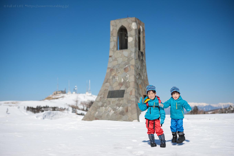 3歳5歳ちびっ子兄弟のスノーハイキング「美ヶ原高原」_c0369219_17443688.jpg