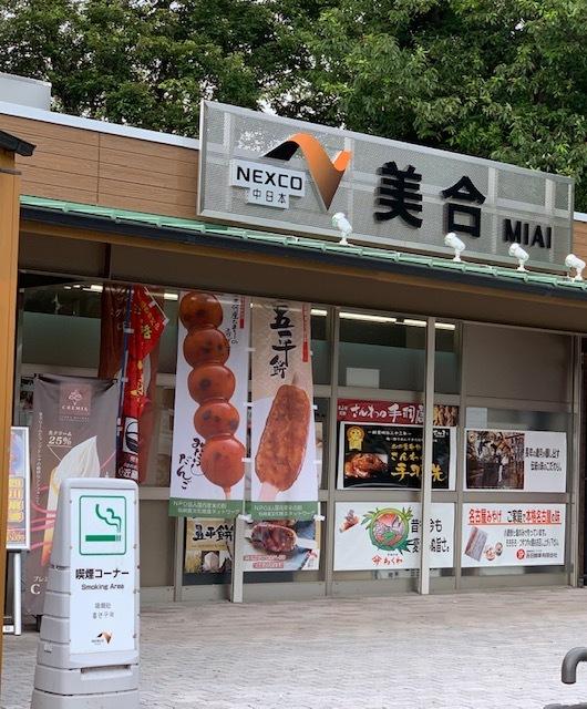 名古屋クリエーターズマーケット♪_c0316026_11181071.jpg