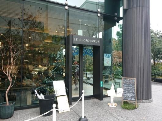美味しいパンを求めて大阪に行ってきました(大阪 兵庫)_d0030026_22463226.jpg