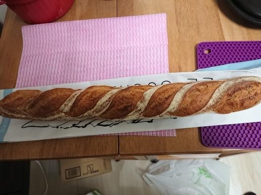 美味しいパンを求めて大阪に行ってきました(大阪 兵庫)_d0030026_22483619.jpg