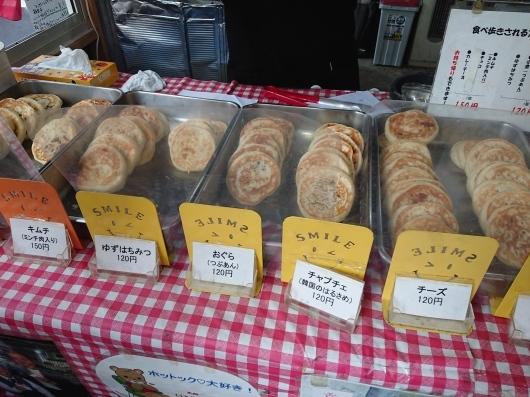 美味しいパンを求めて大阪に行ってきました(大阪 兵庫)_d0030026_23064309.jpg