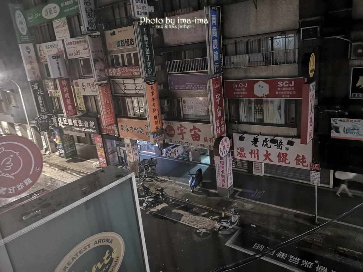 台北旅行4日目。。。_b0228827_00292275.jpg