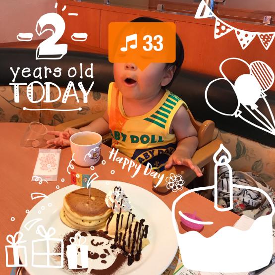 お誕生日_e0179943_21095475.jpeg