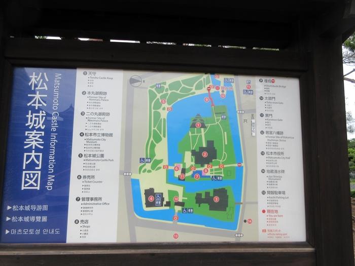 タウンスニーカーで松本市内観光【大人の休日倶楽部パス旅3日目】_b0009849_1283132.jpg