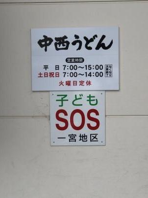 四国へ_c0341450_17070019.jpg