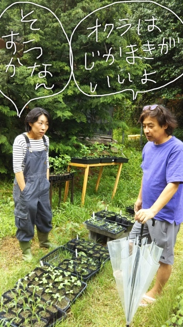 念願の佐伯さんお話会&ご訪問_f0337851_20431877.jpeg