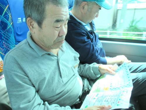 社会見学 ~トヨタ自動車東日本株式会社~_c0350752_22382792.jpg
