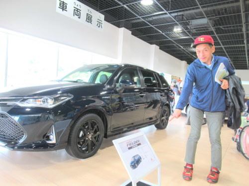 社会見学 ~トヨタ自動車東日本株式会社~_c0350752_23291976.jpg