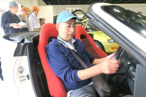 社会見学 ~トヨタ自動車東日本株式会社~_c0350752_23303638.jpg