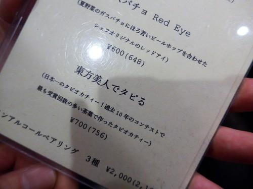 f0232060_18311659.jpg
