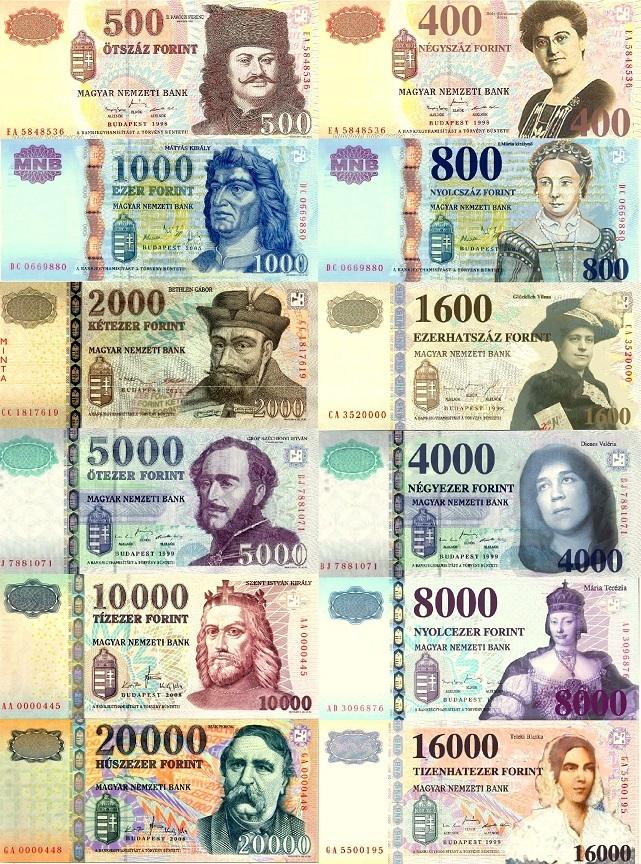 ハンガリー紙幣と女性_c0166264_18071762.jpg