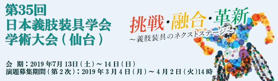 2019(令和元)年7月のセミナー予定_b0206365_12075636.png