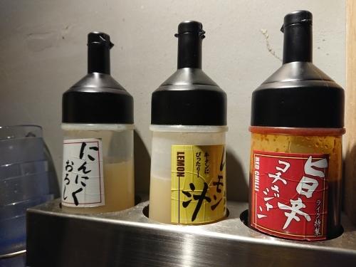 焼肉ライク 五反田店_c0100865_11425145.jpg