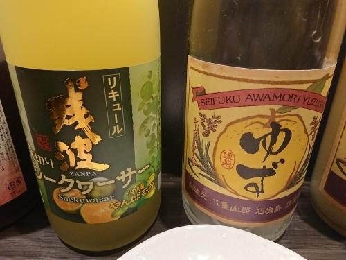 渋谷で沖縄料理58(ゴッパチ)_c0100865_11542255.jpg