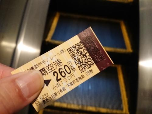 沖縄ひとりっぷ 旅の始まり_c0100865_12405973.jpg