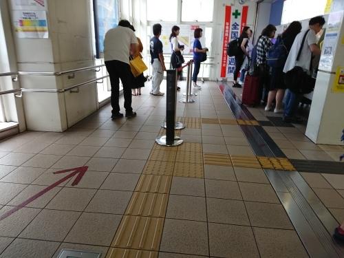 沖縄ひとりっぷ 旅の始まり_c0100865_12440867.jpg