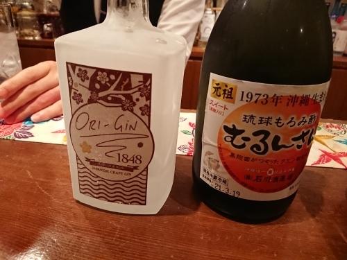沖縄ひとりっぷ 泡盛倉庫_c0100865_13052392.jpg