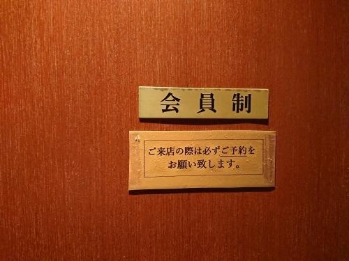 沖縄ひとりっぷ 泡盛倉庫_c0100865_13055624.jpg