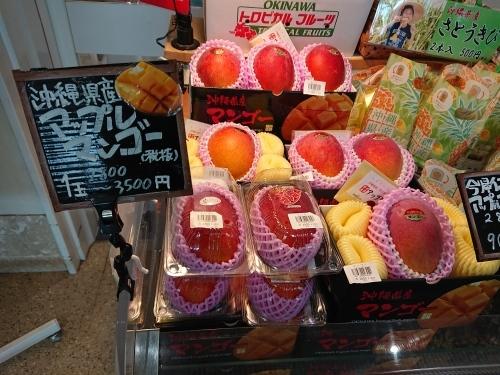 沖縄ひとりっぷ~沖縄のマンゴーも、美味しいよ!_c0100865_13083378.jpg
