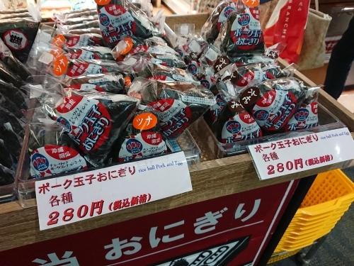 沖縄ひとりっぷ_c0100865_15404149.jpg