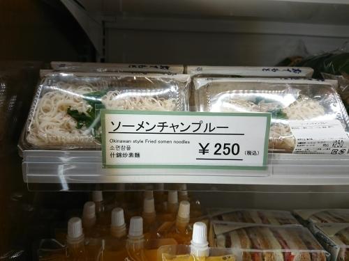 沖縄ひとりっぷ_c0100865_15410889.jpg