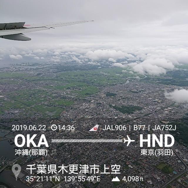 沖縄ひとりっぷ_c0100865_16023573.jpg